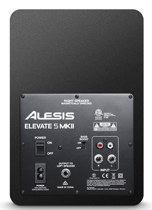 Мониторы алесис элеватор 5 как подобрать сопло к элеватору