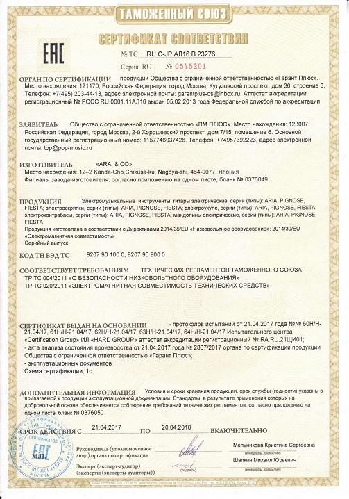 Сертификация в крипки про сертификация воднолыжника