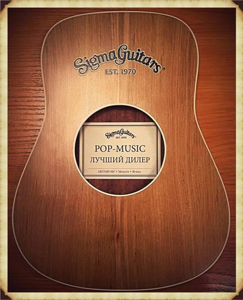 786658de741d Магазин музыкального оборудования POP-MUSIC.RU - Музыкальные ...