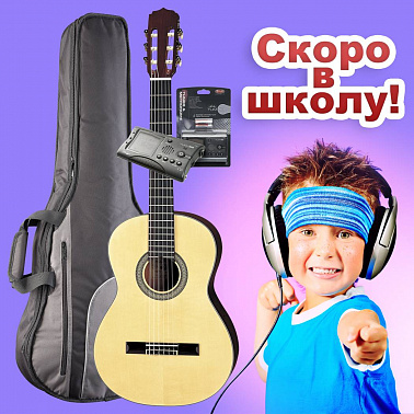 КОМПЛЕКТ ARIA SCHOOL KIT