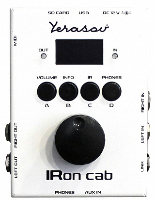 Спикерсимулятор YERASOV IRon Cab WHITE